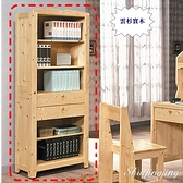 【水晶晶家具/傢俱首選】HT1738-1 鄉村2.4x6尺雲杉實木二抽開放書櫃