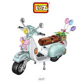 摩比小兔~LOZ mini 鑽石積木-1117 小綿羊摩托車 腦力激盪 益智玩具 鑽石積木 積木 親子