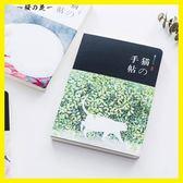 日式和風貓的手帖裸裝本和風日式貓咪空白紙筆記本手帳本記事本子【櫻花本鋪】