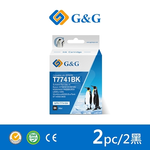 【G&G】for EPSON 2黑組 T774100/T7741/140ml 防水相容連供墨水/適用M105/M200/L605
