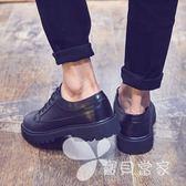 春夏季皮鞋男韓版潮流休閑鞋英倫內增高學生潮鞋黑色百搭小皮鞋男