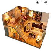 禮物DIY小屋別墅手工閣樓制作益智玩具迷你房子模型Y-0696