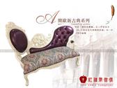 紅蘋果傢俱新古典MDS01 貴妃椅實木雕花歐式貴妃椅法式躺椅美人塌工廠直營
