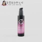立坽『免沖洗護髮』提碁公司貨 TIGI CATWALK 水嫩精華液90ml IH02