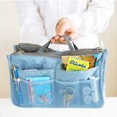 聰明包手提加厚雙層分隔雙拉鍊包中包/化妝包/收納包