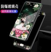 OPPO A3 手機殼 全包防摔保護套 玻璃殼 附滿屏螢幕保護貼 軟邊保護殼 清晰 玻璃套裝殼