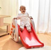幼兒玩具禮物 兒童滑梯室內家用寶寶滑梯小樹滑梯1-3歲igo   琉璃美衣