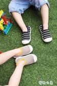 夏季兒童運動鞋男童透氣寶寶網鞋網面女童休閑鞋【奇趣小屋】