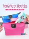 化妝包 化妝包防水正韓簡約大容量收納包袋...