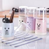 【TT 】帶蓋防塵筷子架塑料筷子筒廚房餐具收納架瀝水勺子置物架