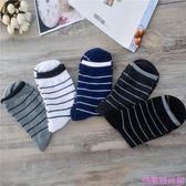 男童襪子純棉中筒襪中大童12春秋冬款13兒童15棉襪16歲學生運動襪