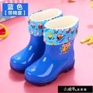 2-10歲水鞋加絨卡通兒童雨鞋夏季可愛男女膠鞋防滑大中小童防【快速出貨】