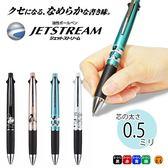 【三菱迪士尼五色筆】Jetstream 4+1 迪士尼 五色筆 高質感 三菱 日本製 該該貝比日本精品