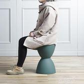 現代簡約北歐矮凳小凳子家用創意塑料等位凳小戶型門廳簡易換鞋凳igo『潮流世家』