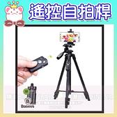 雲騰YUNTENG VCT-5208 自拍桿 手機遙控 三角架 藍芽遙控 自拍必備 (購潮8)