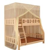 子母床蚊帳上下鋪1.5米1.2米上下床一體實木兒童床雙層床高低蚊帳