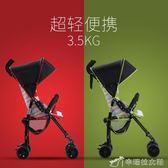 嬰兒手推車超輕便折疊坐式兒童傘車簡易便攜式四季嬰兒推車YXS 辛瑞拉
