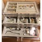 首飾盒精美禮品透明壓克力桌面首飾盒手錶收...