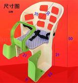 自行車后座椅兒童座椅寶寶安全座椅電動車后置小孩坐椅單車后座椅igo    易家樂