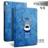 平板保護套 iPad mini5保護套2018新款Air2/1外殼9.7寸蘋果mini2/3/4平板電腦pad硅膠殼 3色