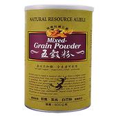 綠源寶~五穀粉500公克/罐