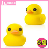 Bone / Duck Driver鴨子隨身碟 8G (黃)(卡通生日禮物資訊月獎品)