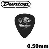【非凡樂器】Dunlop Tortex®PitchBlack Pick 小烏龜霧面彈片/吉他彈片【0.50mm】