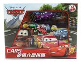 【卡漫城】Cars 立體 六面拼圖 ㊣版 閃電麥坤 汽車總動員 台灣製 六種圖案 台灣製 12塊