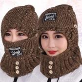 毛帽-帽子女冬季毛線帽韓版休閑針織帽加絨保暖加厚冬天騎車帽 東川崎町