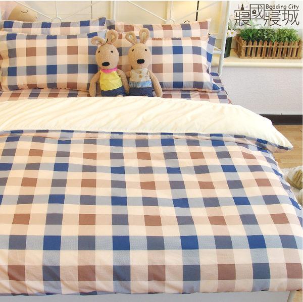 雙人床包組+被套四件組  英式格紋 天鵝絨美肌磨毛【觸感升級、SGS檢驗通過】 # 寢國寢城