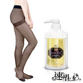 【速塑女人】美麗不脫線 耐穿防刮絲襪 單入送羅崴詩香氛寵愛沐浴乳