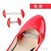 撐鞋器鞋撐子鞋楦高跟平底鞋擴大器女款通用擴寬擴大撐大器 千千女鞋