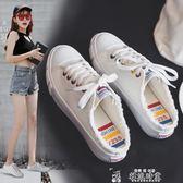 女生帆布鞋半拖鞋女帆布鞋無後跟平底新款夏季韓版百搭懶人一腳蹬小白鞋