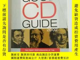 二手書博民逛書店classiCAL罕見good cd guide 2002Y21