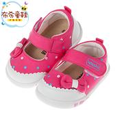 《布布童鞋》可水洗亮桃紅寶寶布質學步鞋(12.5~15公分) [ O8A754H ]