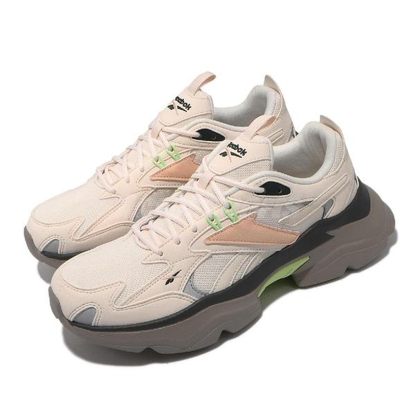 Reebok 休閒鞋 Royal Bridge 4 米白 卡其 橘綠 老爹鞋 增高 女鞋【ACS】 GV7140