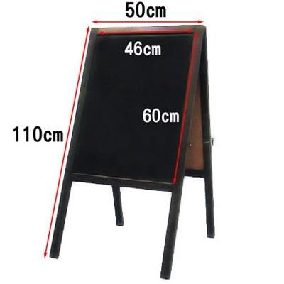 成功 直立雙面彩繪板 送八支擦擦筆板擦/立牌/告示板/落地板/廣告版/菜單板/宣傳板/黑板