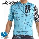 【ZOOT】RACING 競速系列 男款 AERO車衣 晴空藍 Z200300203 原價2980元