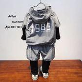 雙十二年終盛宴童裝男童春秋裝套裝2018新款兒童韓版連帽兩件套洋氣3-6-10歲潮衣   初見居家