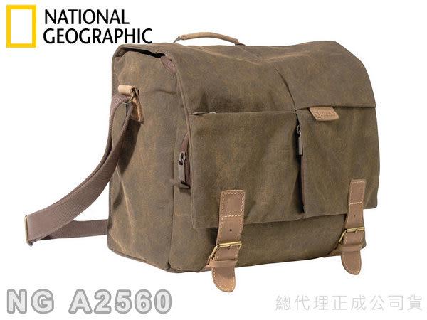 EGE 一番購】National Geographic 國家地理 NG A2560 大型郵差包【公司貨】