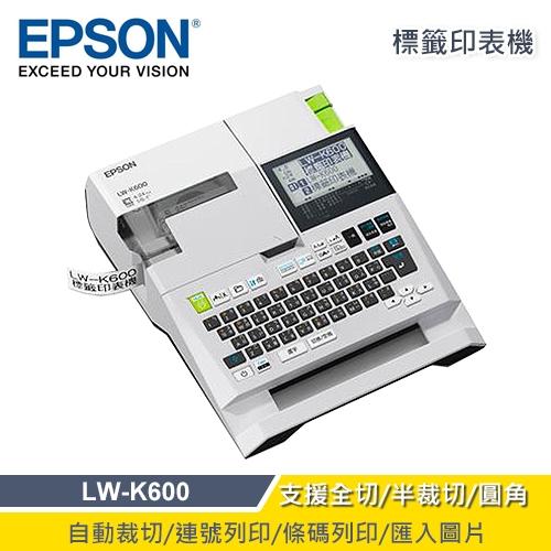 【EPSON 愛普生】LW-K600 手持式高速列印標籤機 【加碼贈行動電源】