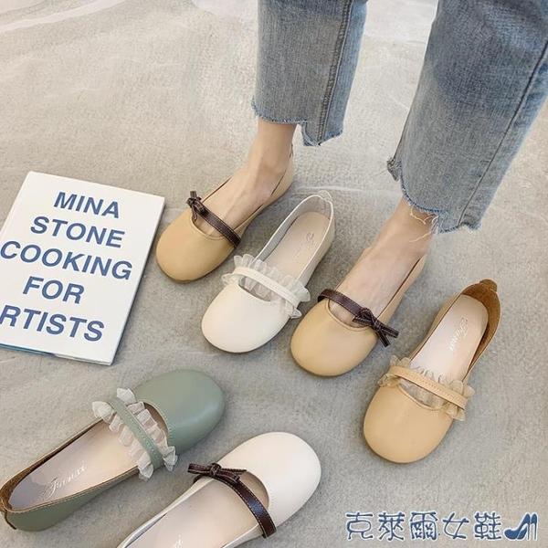 娃娃鞋 軟底豆豆鞋女2021秋新款圓頭可愛大頭娃娃鞋平底奶奶鞋一腳蹬單鞋 快速出貨