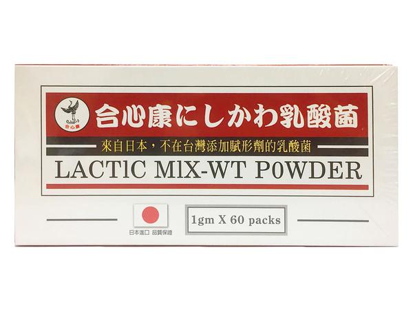 合心康-日本西川乳酸菌60包/盒[美十樂藥妝保健]