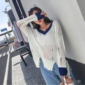 罩衫薄款針織衫女夏v領套頭寬鬆鏤空上衣 易樂購生活館