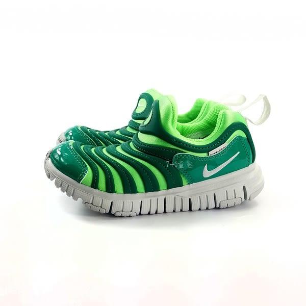 中童NIKE DYNAMO FREE 輕量毛毛蟲鞋運動鞋 學步鞋 《7+1童鞋》E857 綠色
