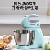 臺式電動打蛋器家用大功率打蛋機手持攪拌烘焙和麵奶油打發YYJ【618特惠】