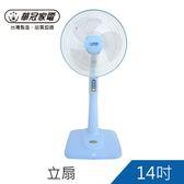 華冠14吋立扇 / 桌扇 / 涼風扇 / 電扇(BT-1497) ㊣台灣製造 品質有保障