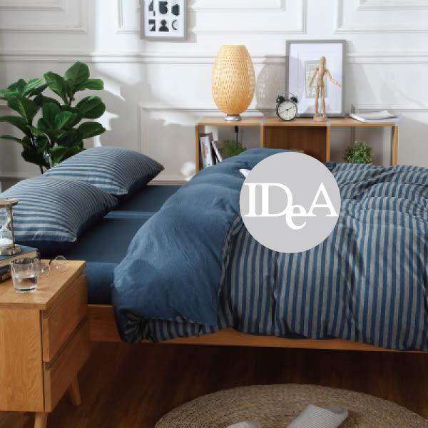簡單生活學 無印風 海軍藍條紋 雙人床包被套四件組 天竺棉極佳 純棉 舒適 日式無印簡約風YKK拉鏈