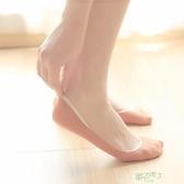 短襪 船襪女 淺口隱形襪硅膠防滑女士棉襪夏季薄版襪子女正韓 【降價兩天】