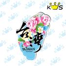 【防水貼紙】藍色花布台灣 # 壁貼 防水貼紙 汽機車貼紙9.1cm x 12cm